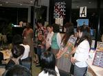 2008.8.23 Party 00888.JPG