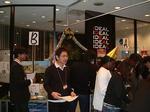 2008 Christmas party6...JPG